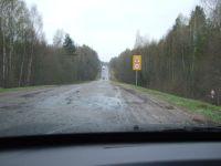 Дорога Углич-Мышкин