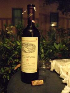 Вино 98 года. Самое вкусное из опробованных